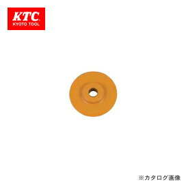 【9月20日限定!WエントリーでP14倍!!】KTC ラチェットパイプカッタ替刃(鋼管・ステンレス鋼管用) PCRK-FS
