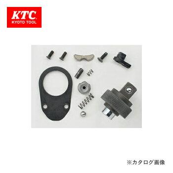 ネプロスKTC6.3sq.ラチェットハンドルヘッドリペアキットNBR290-K