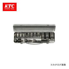 KTC 12.7sq. インパクトレンチ用ソケットレンチセット(セミディープ薄肉) TBP4M11TP