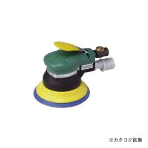 空研 デュアルアクションサンダーパーム型 吸塵式(セット)(糊付きペーパー仕様) DAM-055S(8010552A)