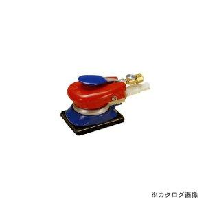 空研 オービタルサンダー吸塵式(セット)(糊付きペーパー仕様) SAM-41S(24412A)