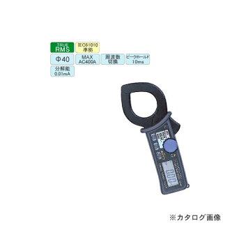 供共立电气仪表KYORITSU遗漏电流、负荷电流测量使用的扣子测量仪器MODEL 2433R
