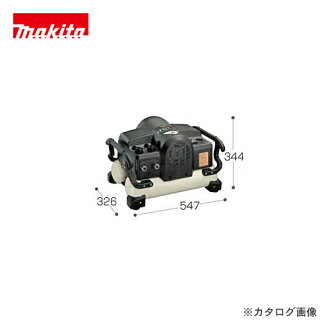 Makita Makita co. (50 Hz for) AC2211