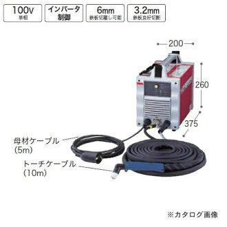 牧田Makita空气等离子切断机AP103