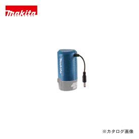 式 ポンプ 充電 コトブキ 充電式エアポンプ