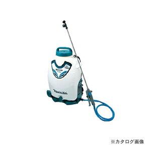 マキタ Makita 充電式噴霧器 本体のみ MUS156DZ