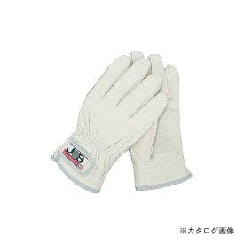 【10/25はWエントリーで楽天カードP14倍!】ジョブマスター JOB Master ヤギと牛 革手袋(Mサイズ) JWG-200M