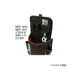マーベル MARVEL αシリーズ 仕切板(腰袋MDP-90・91用) MDP-400A