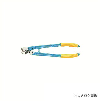 MARVEL (Marvel) cable cutter (copper wire only) ME-250