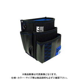 マーベル MARVEL WAIST GEAR(腰袋三段タイプ) ブルー MDP-93AB