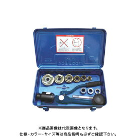 マーベル MARVEL 厚鋼電線管用セット (16-54) MOP-2G