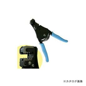 マーベル MARVEL ワイヤーストリッパー(IV用) MWS-C