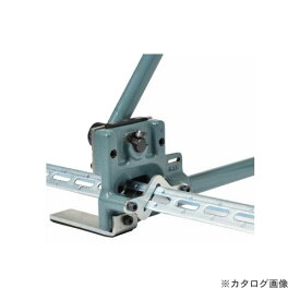 MCC 松阪鉄工所 アングル切断機 穴あきアングル用 AGS-40R