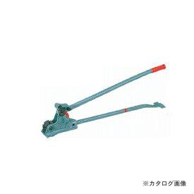 MCC 松阪鉄工所 ニューカットベンダー CB-13 CB-0213