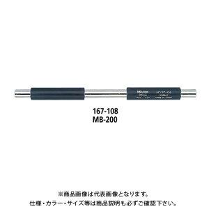 ミツトヨ Mitutoyo マイクロメータ基準棒 (167-119) MB-475