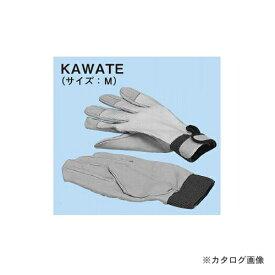 ネグロス電工 KAWATE ネグロス革手(作業用手袋)