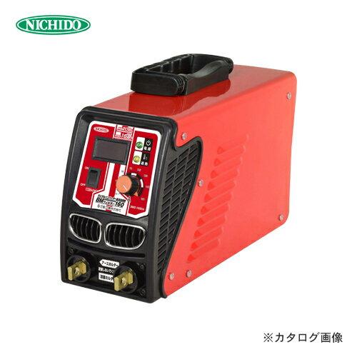 【お買い得】日動工業 単相200V専用 160A デジタル表示タイプ 溶接機 BM2-160DA