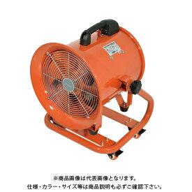 【直送品】【運賃見積り】日動工業 ダイナミックファン DF-300CA
