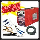 【廃番】【ケーブルセット付】日動工業 デジタル インバーター溶接機 単相200V DIGITAL-160DSK-CS