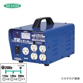 日動工業 万能トランサー FTBO-300