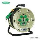 日動工業 標準型ドラム 屋内型 アース付 漏電保護付 20m NP-EB24