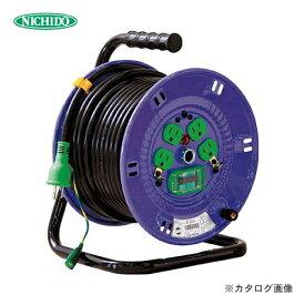 【大決算セール】【お買い得】日動工業 100V 一般型ドラム 30m アース付 漏電保護付 NP-EB34