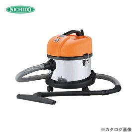 【お買い得】日動工業 業務用掃除機 乾湿両用 バキュームクリーナー 屋内型 NVC-15L-S 【ウィンターセール】