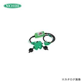 日動工業 防雨延長ブレーカ/1m (アース付) Lヘナポッキン PBWL-EK-T