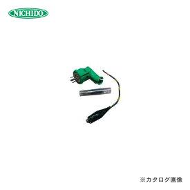 日動工業 交換プラグ Lヘナポッキンプラグ ブリスターパック(100V) PP-06