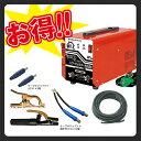 【ケーブルセット付】日動工業 インバーター直流溶接機 100V専用 PW-100S-CS