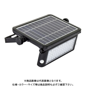 日動工業 ソーラーLEDセンサーライト エコフラッシュ10W SOL-10PIR-60K