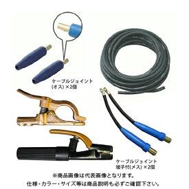 キャブタイヤ 溶接機用 ケーブルセット 20m WCT 22-20MCS 22スケ