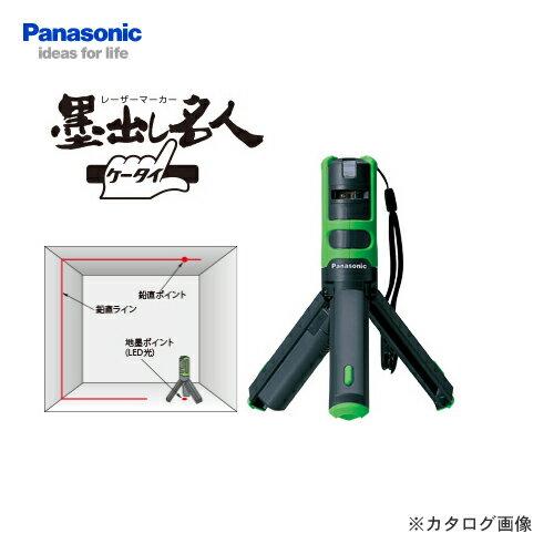 【お買い得】パナソニック Panasonic レーザーマーカー 墨出し名人 壁一文字 グリーン BTL1000G