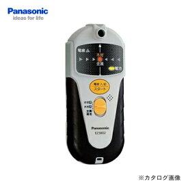【お買い得】パナソニック Panasonic EZ3802 壁うらセンサー