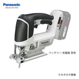 【お買い得】パナソニック Panasonic EZ4541X-B 14.4V 充電式ジグソー 本体のみ