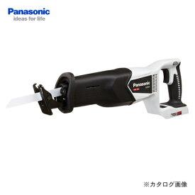 【お買い得】パナソニック Panasonic EZ45A1X-H Dual 充電式レシプロソー 本体のみ (グレー)