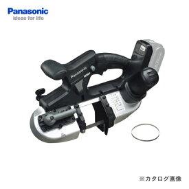 【お買い得】パナソニック Panasonic EZ45A5X-B バンドソー 本体のみ