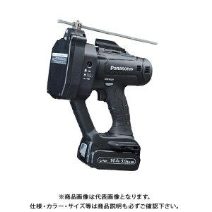 パナソニック Panasonic 充電全ネジカッター Dual 14.4V 5.0Ah電池パック2個 急速充電器 ケース付き 黒 EZ45A9LJ2F-B