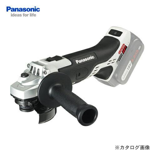 【700円OFFクーポン対象】【お買い得】パナソニック Panasonic EZ46A1X-H 充電式ディスクグラインダー 100 本体のみ