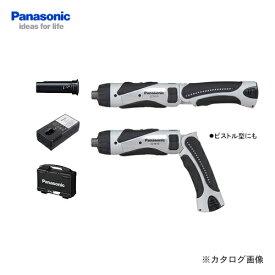 【お買い得】【予備電池付】パナソニック Panasonic EZ7410LA2SH1 3.6V 1.5Ah 充電式スティックドリルドライバー (グレー)
