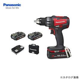 パナソニック Panasonic EZ74A2PN2G-R 18V 3.0Ah 充電ドリルドライバー (赤)