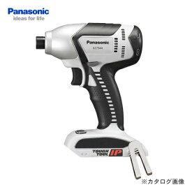 【訳あり/化粧箱無し】パナソニック Panasonic 14.4V 充電式インパクトドライバ プラスチックケース付 EZ7544X-B