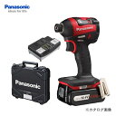 【KYSオリジナル】パナソニック Panasonic EZ75A7LS1F-R Dual 14.4V 4.2Ah 充電式インパクトドライバーセット (赤)