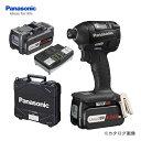 【お買い得】パナソニック Panasonic EZ75A7LS2G-B 18V 4.2Ah 充電式インパクトドライバー フルセット (黒)