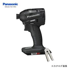 【9月20日限定!WエントリーでP14倍!!】【訳ありB級品】パナソニック Panasonic EZ75A7X-B 充電式インパクトドライバー 本体のみ・(黒)
