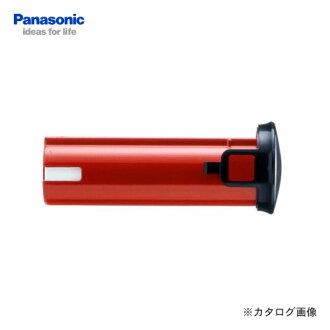 Panasonic (Panasonic) battery packs 2.4 V EZ9021