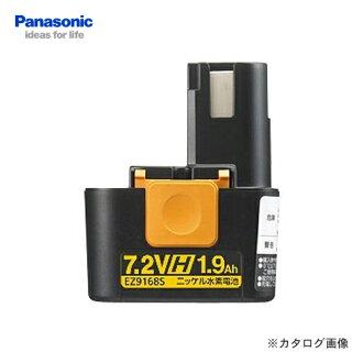 松下松下 7.2 V 1.9 啊镍氢电池包 H 型 EZ9168S