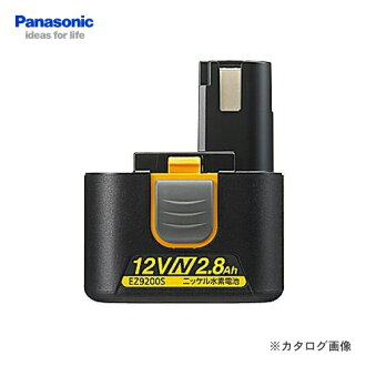 Panasonic (Panasonic) 12V nickel metal hydride battery pack EZ9200S