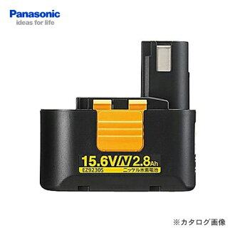 库存物料松下松下 15.6 V 2.8 啊镍氢电池包 N 型 EZ9230S