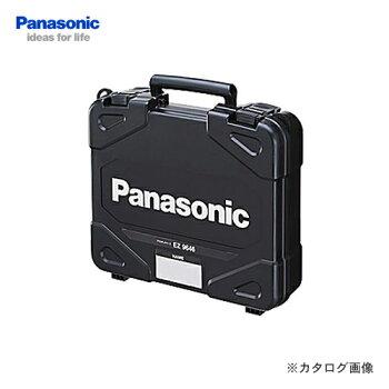パナソニックEZ9646純正工具ケース